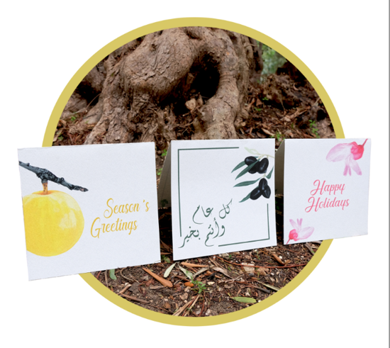 Picture of Nature Inspired Greeting Cards