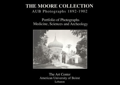 Picture of The Moore Collection-  medical, science, and archaeological departments Portfolio